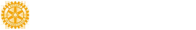 白河西ロータリークラブ  – 公式ページ